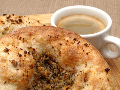 New York Bialy Breakfast