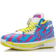 Li-Ning Way of Wade 2.0 LE - RazFueg