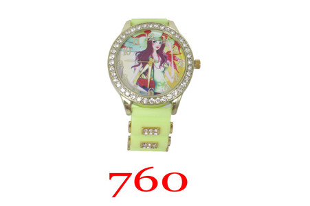 Ladies Silicone Bullet Band Watch