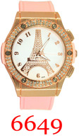 6649 Ladies Silicone Band Watch