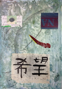 Smith, Mark L., Japanese,, 2009, Hope Suite, inkjet of Monotype, collage, mixed media
