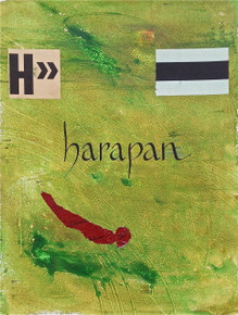 Smith, Mark L., Malay, Hope Suite, 2014, monotype, collage, mixed media, 24 x 18 in., archival carbon print avail.
