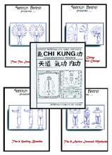 Tien Tao Introduction Program