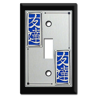 Switch Plate Decor with Asian Character for Friendship