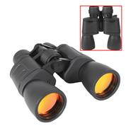 Zoom Binoculars 8-24 X 50 - Black
