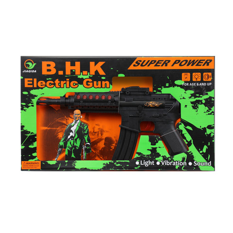 Kids Army Special Forces Combat Toy Gun - Box View