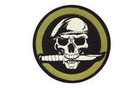 Military Skull & Knife Morale Patch - Hook Backing