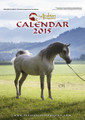 The Arabian Magazine Calendar 2015