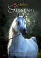 The 2018 The Arabian Magazine Calendar