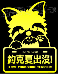 JDM Dog Club Yorkshire Terrier Decal Sticker