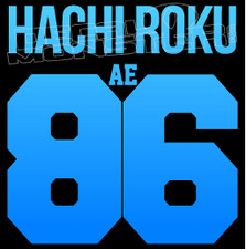 JDM Toyota Hachiroku 2 Decal Sticker