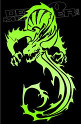 Mystical Dragon Silhouette 11 Decal Sticker