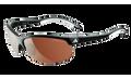 Adidas Adizero Sunglasses
