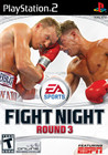 Fight Night Round 3 - PS2 (Used, With Book)