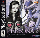 Persona 2 - PS1 (With Book)
