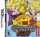 Dragon Ball Z: Harukanaru Densetsu - DS (Cartridge Only)
