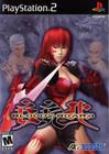 Bloody Roar 4 - PS2 (Disc Only)