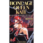 Bondage Queen Kate Complete - DVD