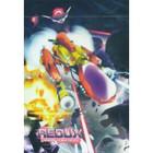 Redux: Dark Matters - Sega Dreamcast