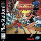 Battle Arena Toshinden 2 - PS1 (Disc Only)