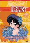 Ranma 1/2 - The Digital Dojo - The Complete Second Season (Box Set) - DVD