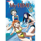 My-Hime, Volume 3 (Episodes 9-12) - DVD