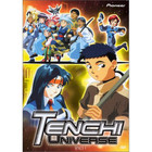 Tenchi Universe - Volume 5 - Space I - DVD