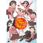 Azumanga Daioh: The Animation - DVD