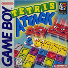 Tetris Attack - Game Boy (Used, Cartridge Only)