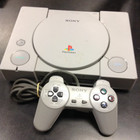 PlayStation Console Original (No Dualshock) - PS1 (Fair Condition, Used)
