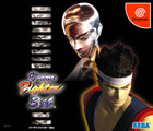 Virtua Fighter 3TB - Dreamcast (Disc Only)