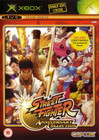 Street Fighter Anniversary Collection - Xbox (Disc Only)