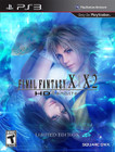 Final Fantasy X+X2 HD Limited Edition - PS3 (Used)
