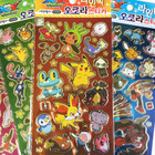 Pokemon XY Shiny Sticker Set