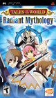 Tales of the World: Radiant Mythology - PSP