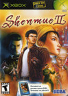 Shenmue 2 - XBOX (Used, No Book, No DVD Included)