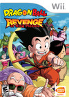 Dragon Ball: Revenge of King Piccolo - Wii (Used)