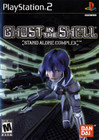 Ghost in the Shell: Stand Alone Complex - PS2