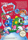 Bubble Bobble - NES - Cartridge Only