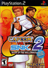 Capcom vs. SNK 2: Mark of the Millennium 2001 - PS2