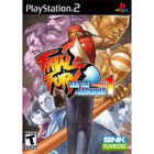 Fatal Fury: Battle Archives Volume 1 - PS2