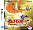 Pokemon HeartGold Version (JPN Version) - DS