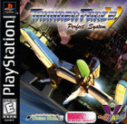 Thunder Force V: Perfect System - PS1 (Disc Only)