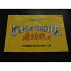 Burai Fighter Instruction Booklet - NES