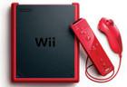 Nintendo Wii Mini Console RVL-201 (Used - WII041)