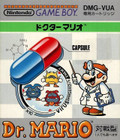 Dr. Mario (JPN Version) - GAMEBOY (Cartridge Only)