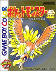 Pokemon Gold Version (JPN Version) - GBC (Cartridge Only)