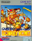 Donkey Kong (JPN Version) - GAMEBOY (Cartridge Only)