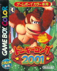 Donkey Kong Country - GBC (Cartridge Only) - JP