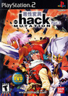.hack//Mutation Part 2 - PS2